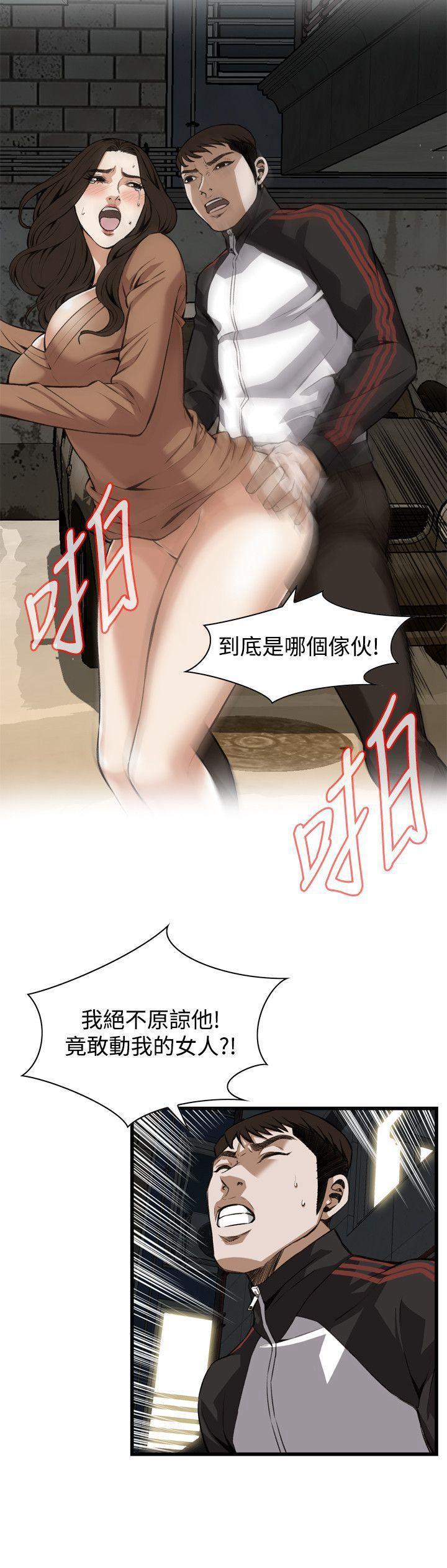 偷窥72-93 Chinese Rsiky 391