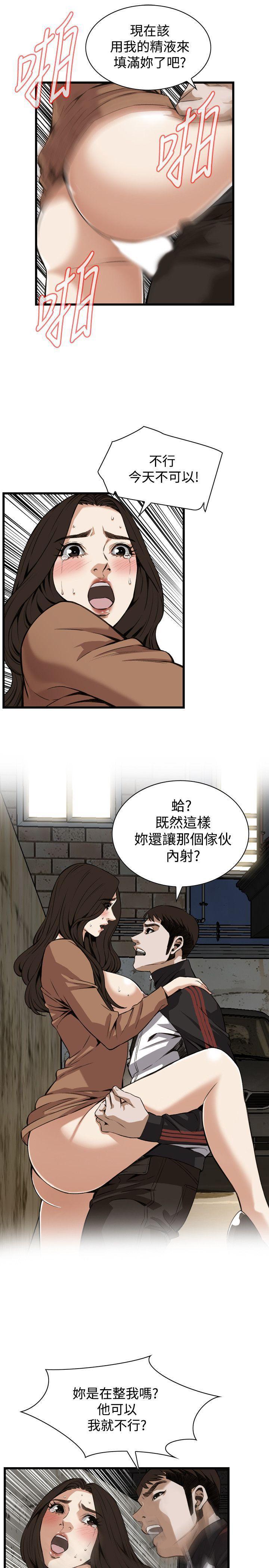 偷窥72-93 Chinese Rsiky 395