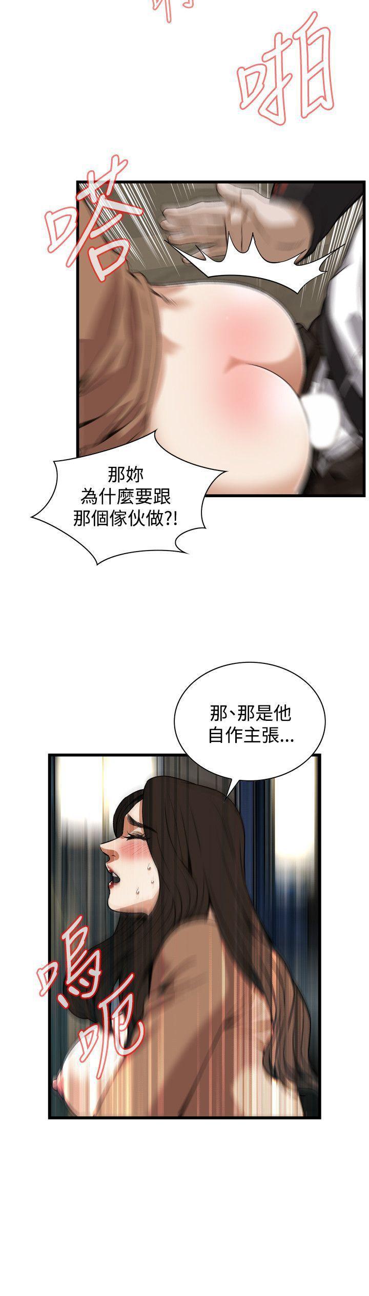偷窥72-93 Chinese Rsiky 397