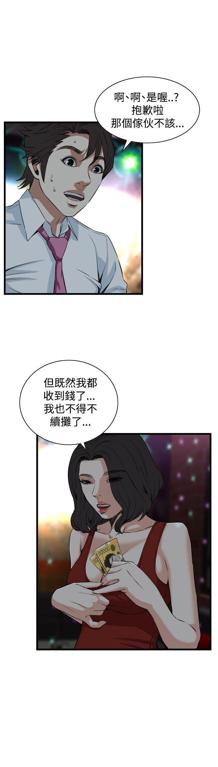 偷窥72-93 Chinese Rsiky 41