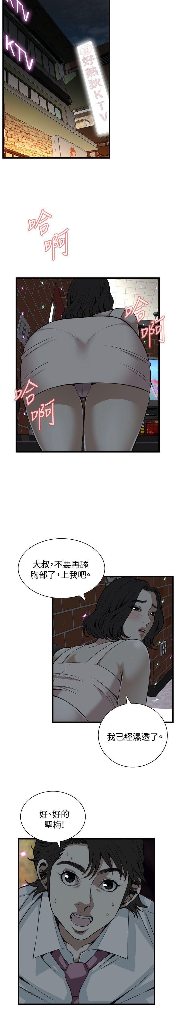 偷窥72-93 Chinese Rsiky 420