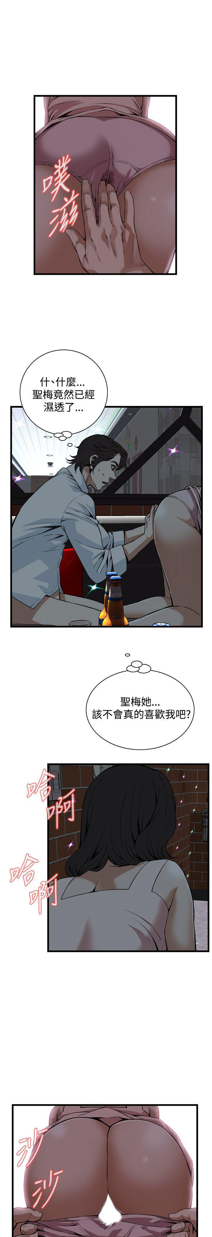 偷窥72-93 Chinese Rsiky 422