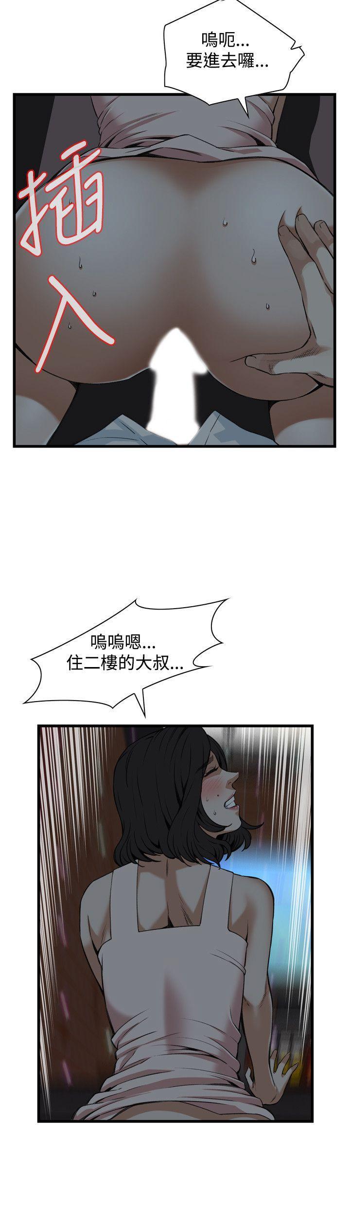 偷窥72-93 Chinese Rsiky 424