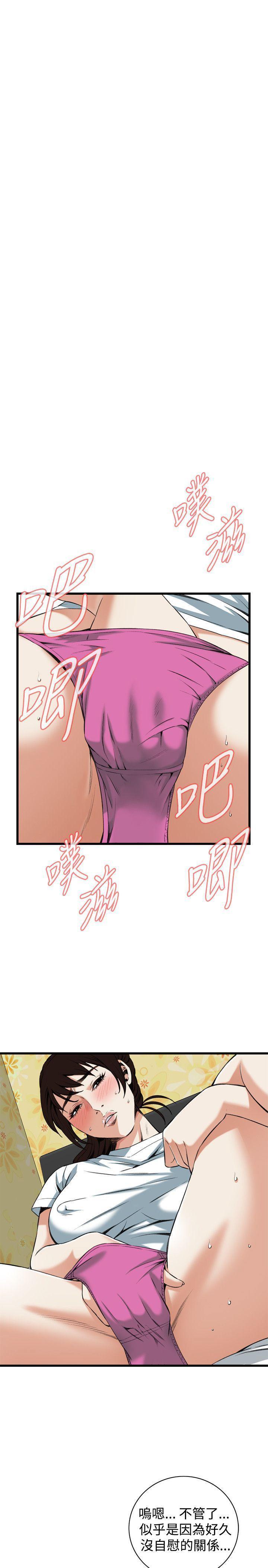 偷窥72-93 Chinese Rsiky 425
