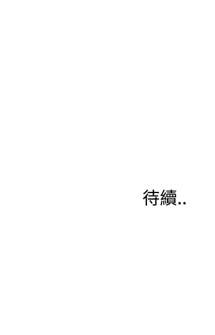 偷窥72-93 Chinese Rsiky 429