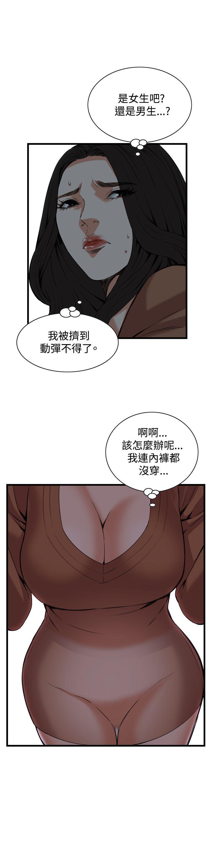 偷窥72-93 Chinese Rsiky 430