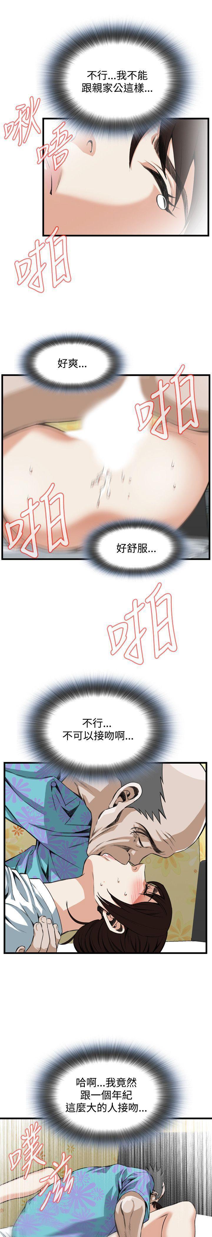 偷窥72-93 Chinese Rsiky 438