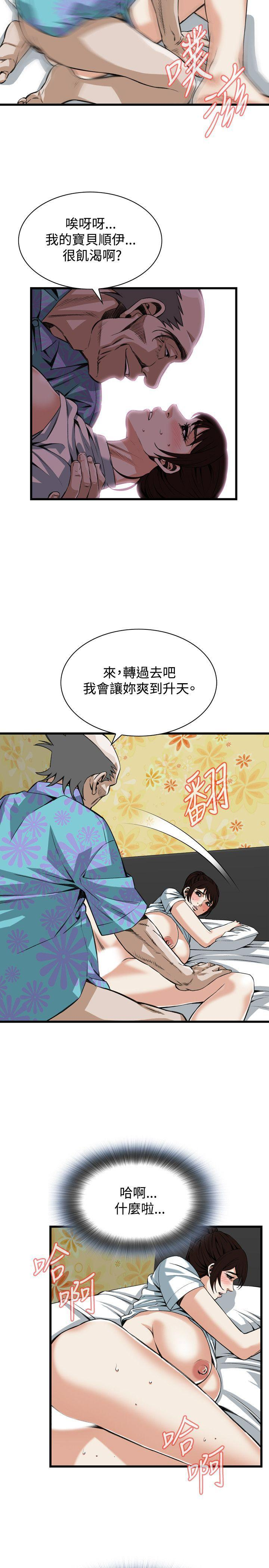 偷窥72-93 Chinese Rsiky 439