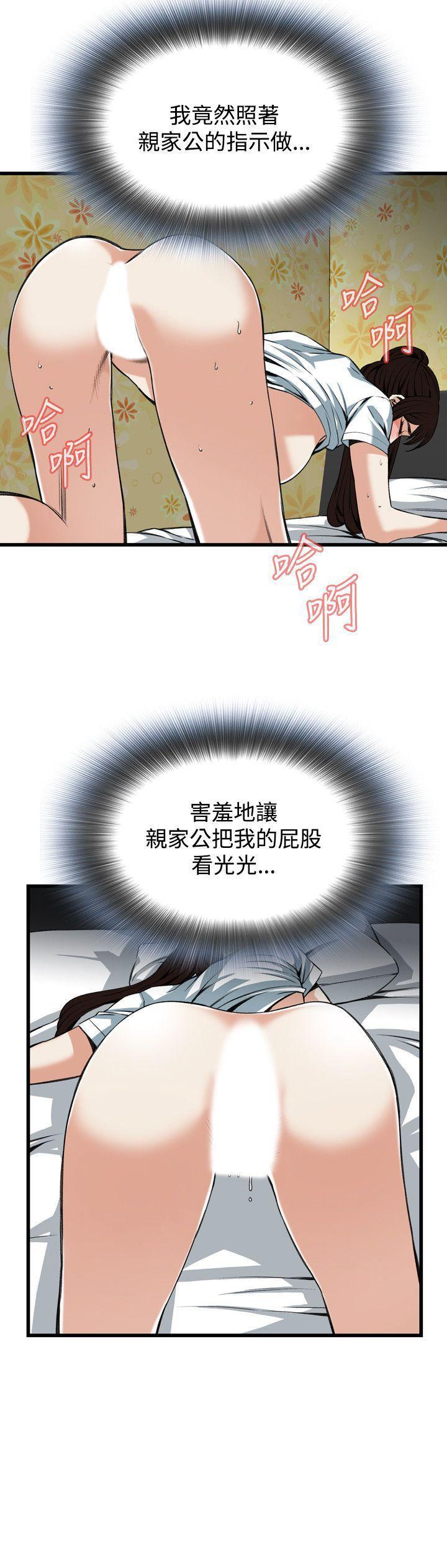 偷窥72-93 Chinese Rsiky 440