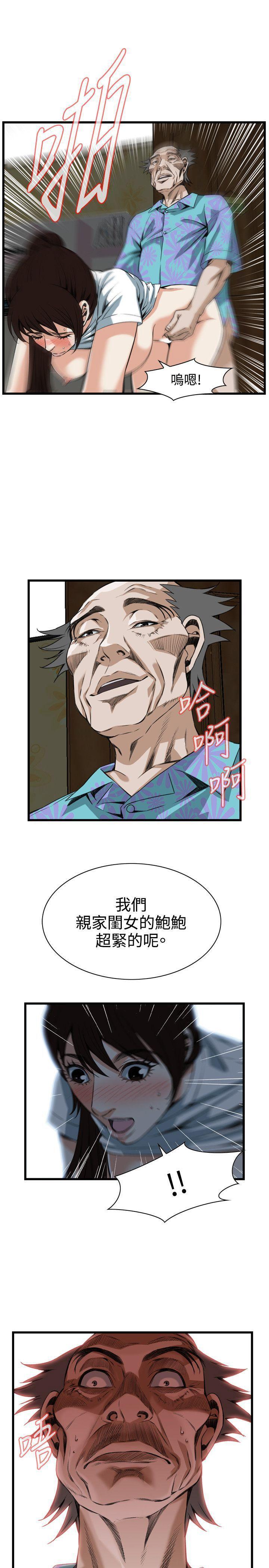 偷窥72-93 Chinese Rsiky 441