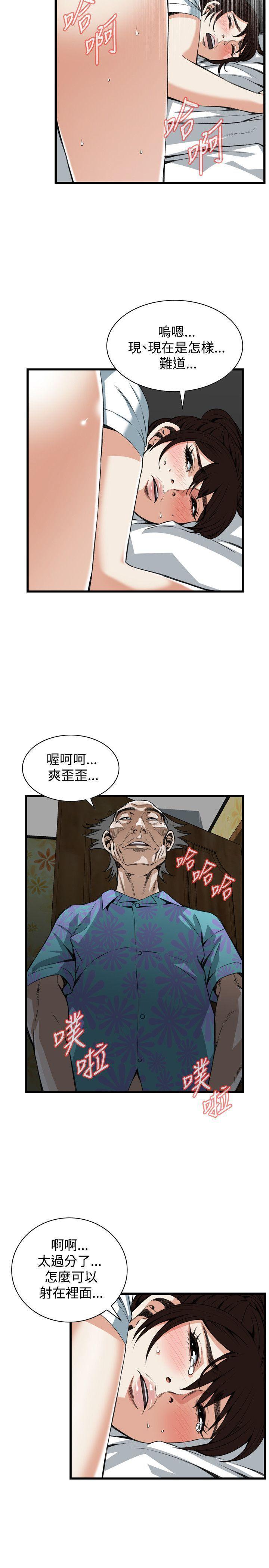 偷窥72-93 Chinese Rsiky 445