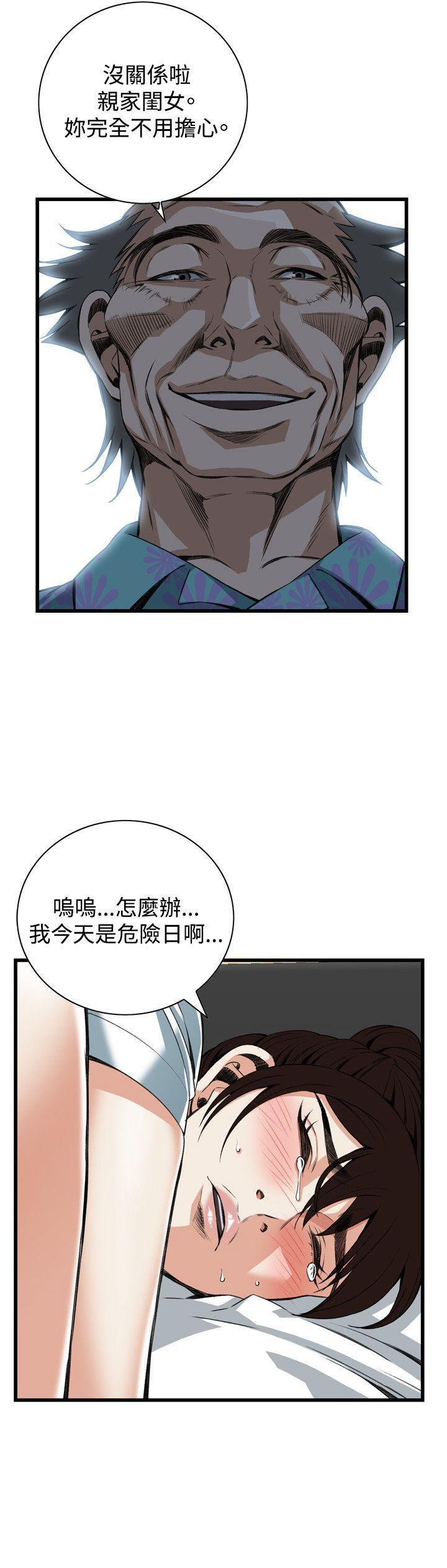偷窥72-93 Chinese Rsiky 446