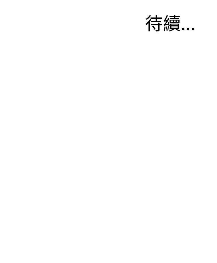 偷窥72-93 Chinese Rsiky 453
