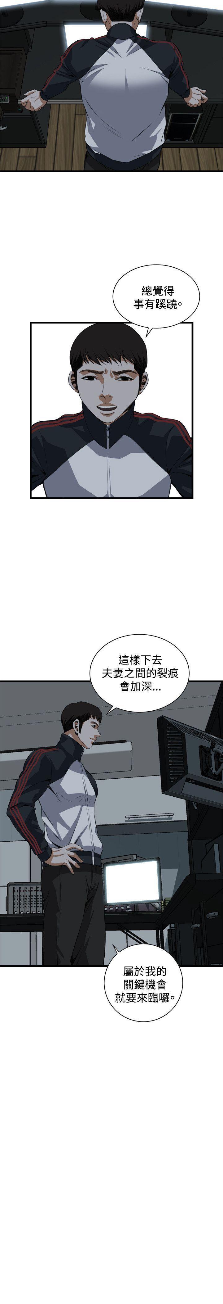 偷窥72-93 Chinese Rsiky 46