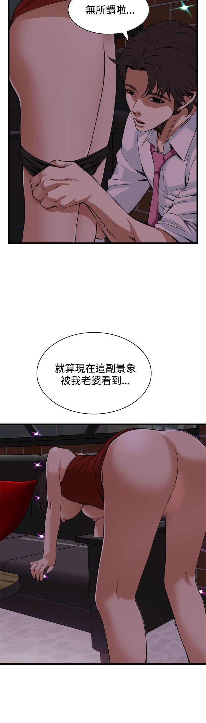 偷窥72-93 Chinese Rsiky 50