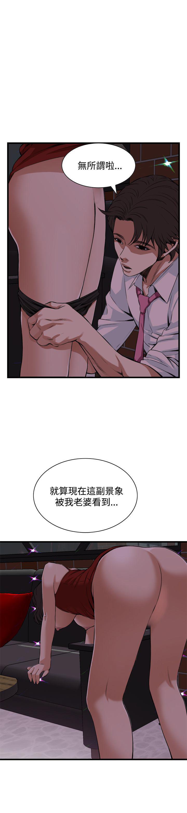偷窥72-93 Chinese Rsiky 53