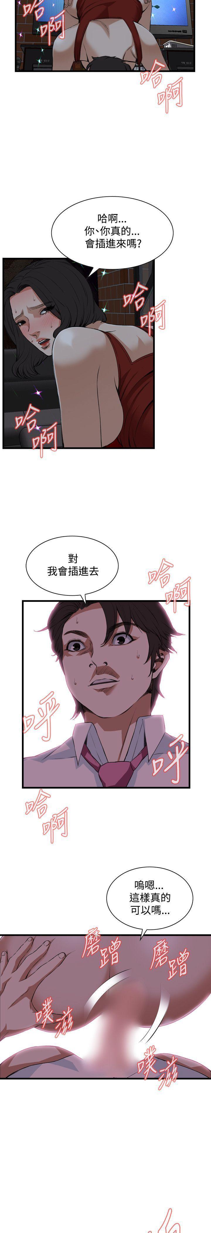偷窥72-93 Chinese Rsiky 57