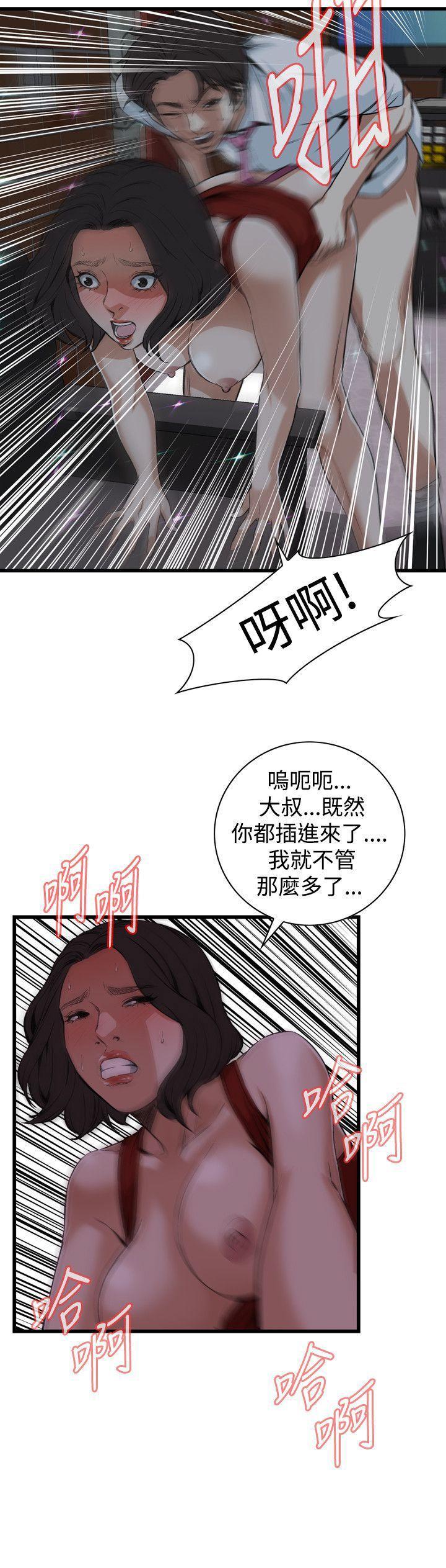 偷窥72-93 Chinese Rsiky 58