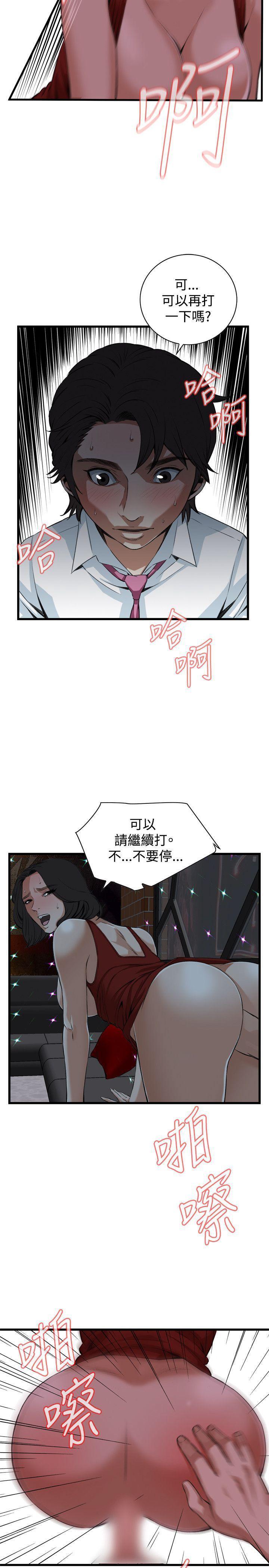 偷窥72-93 Chinese Rsiky 63