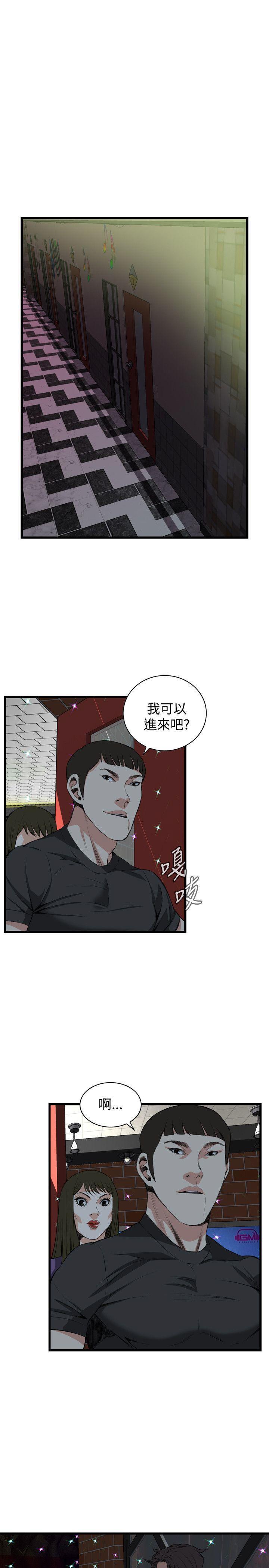 偷窥72-93 Chinese Rsiky 65