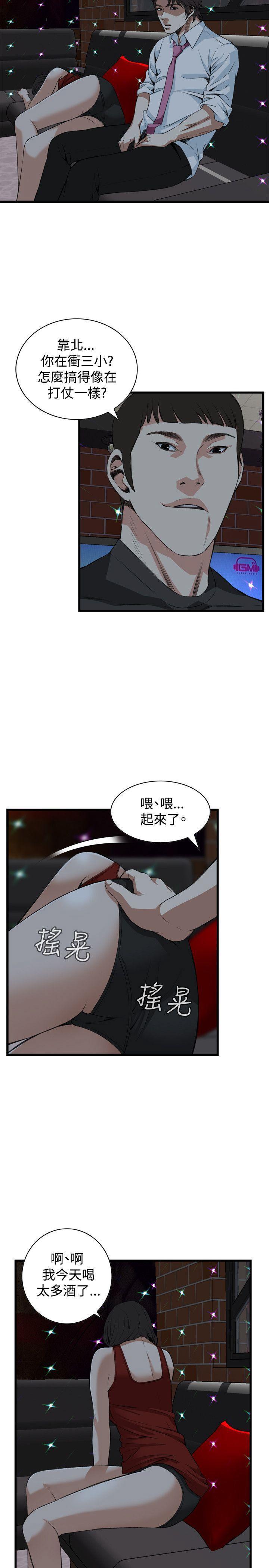 偷窥72-93 Chinese Rsiky 66