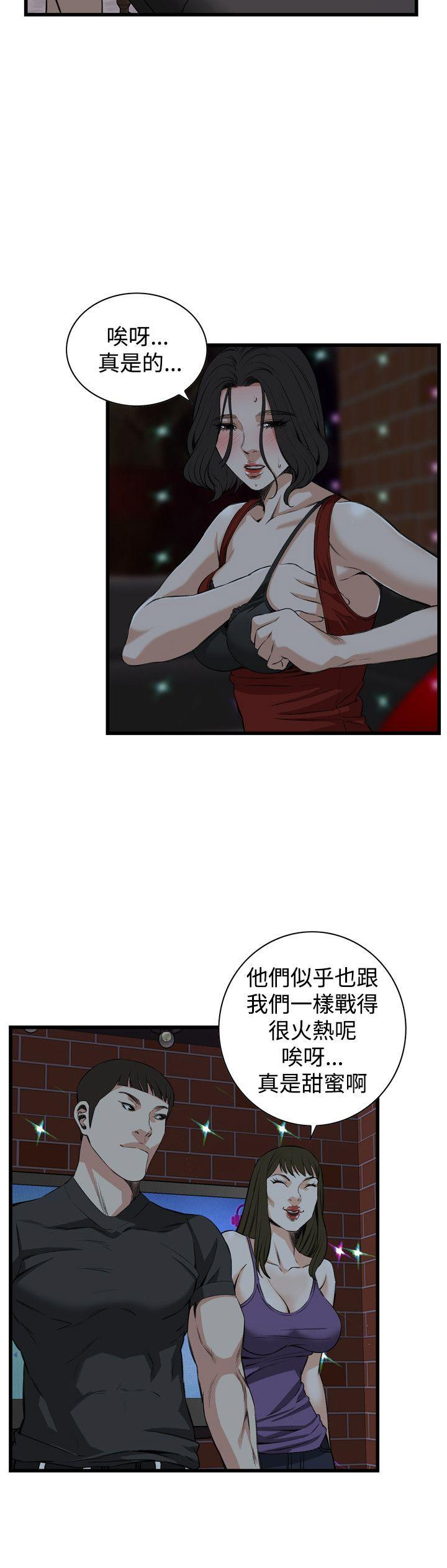 偷窥72-93 Chinese Rsiky 67