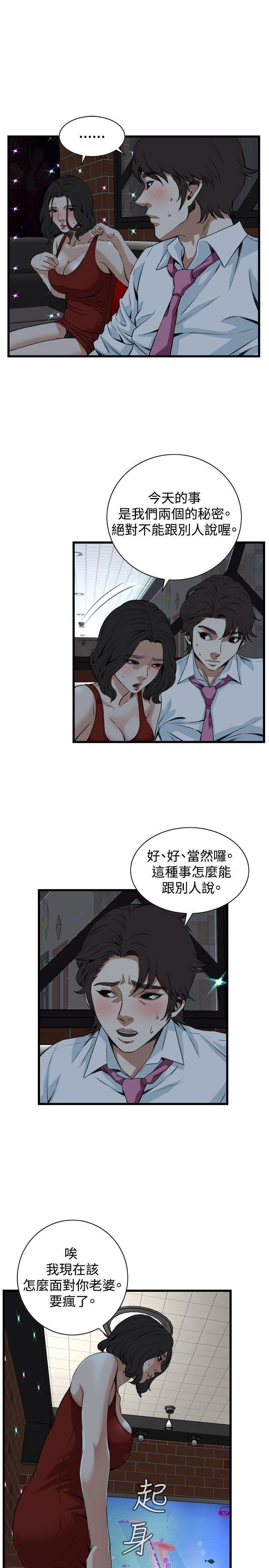 偷窥72-93 Chinese Rsiky 68