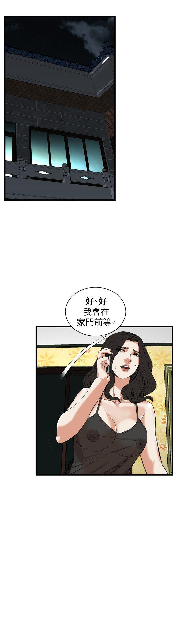 偷窥72-93 Chinese Rsiky 70