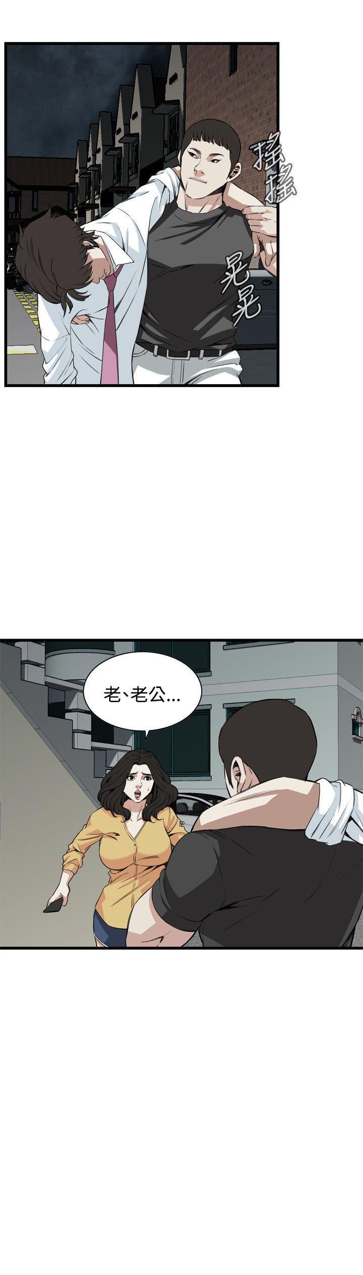 偷窥72-93 Chinese Rsiky 73