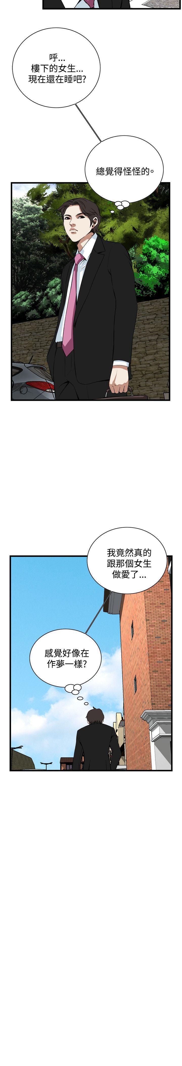 偷窥72-93 Chinese Rsiky 87