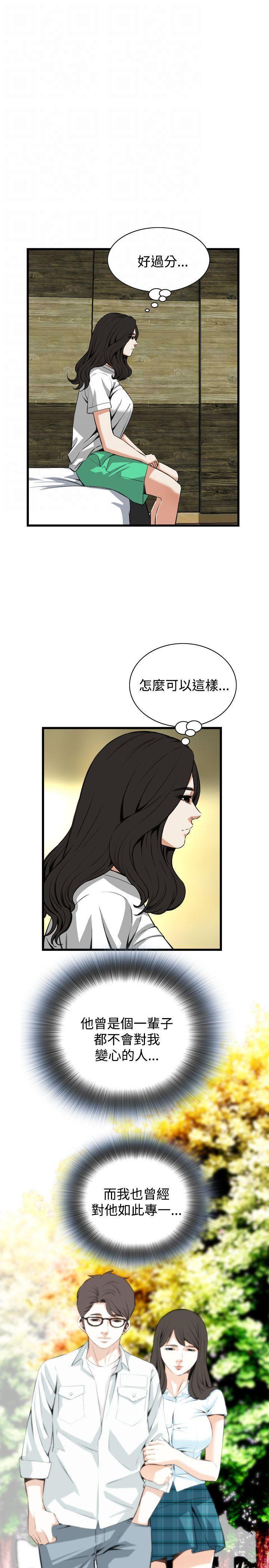 偷窥72-93 Chinese Rsiky 93