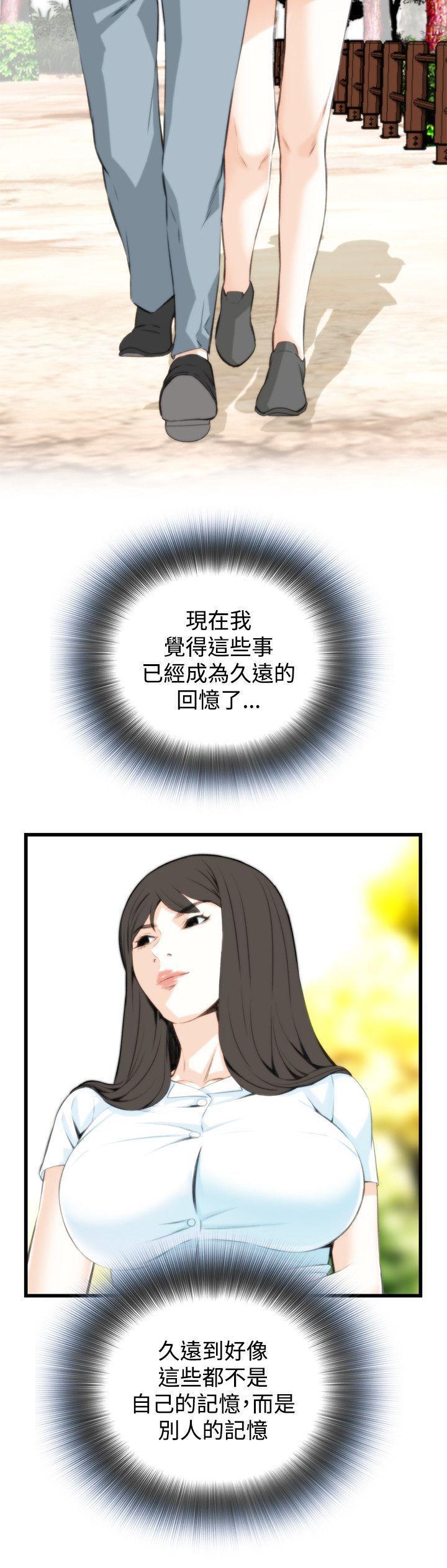 偷窥72-93 Chinese Rsiky 94