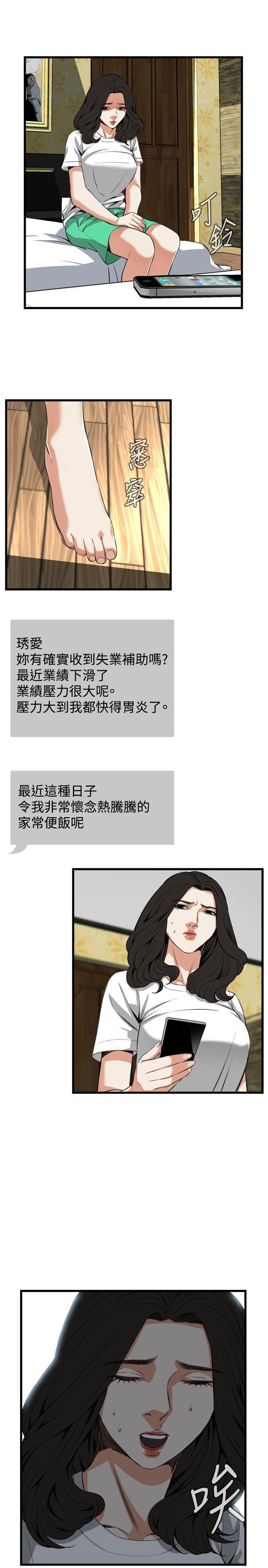 偷窥72-93 Chinese Rsiky 95