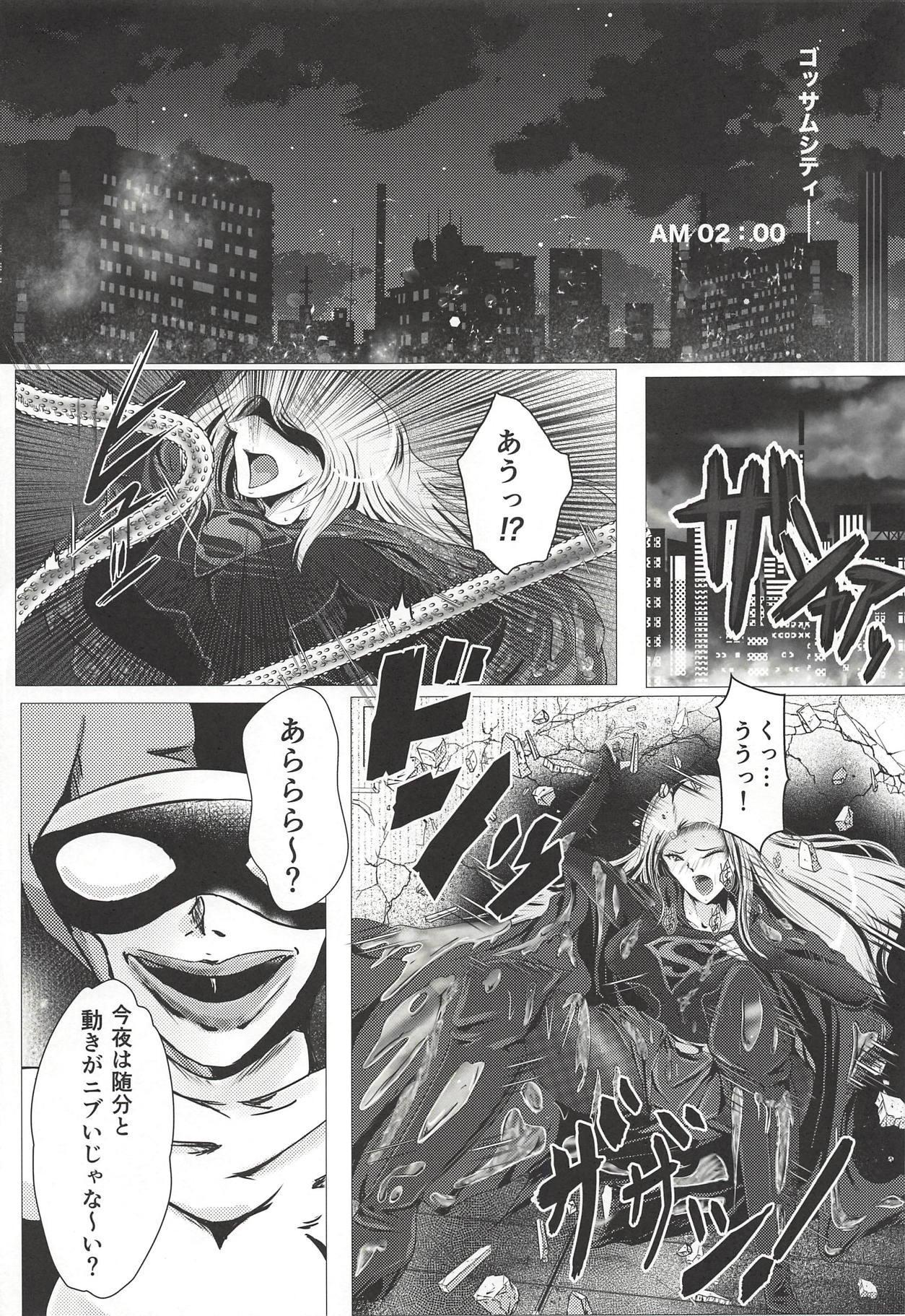 Yaten no Shokugoku 3