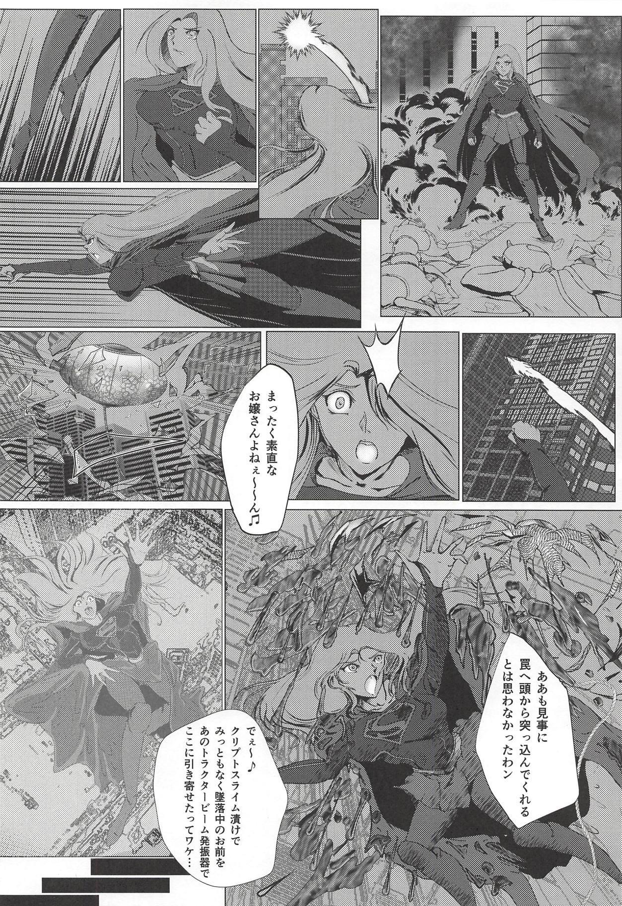 Yaten no Shokugoku 8
