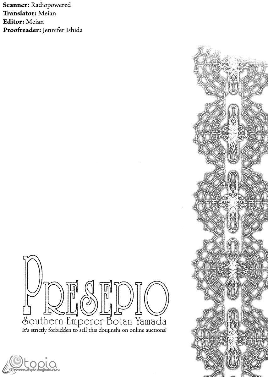 Presepio - English 12