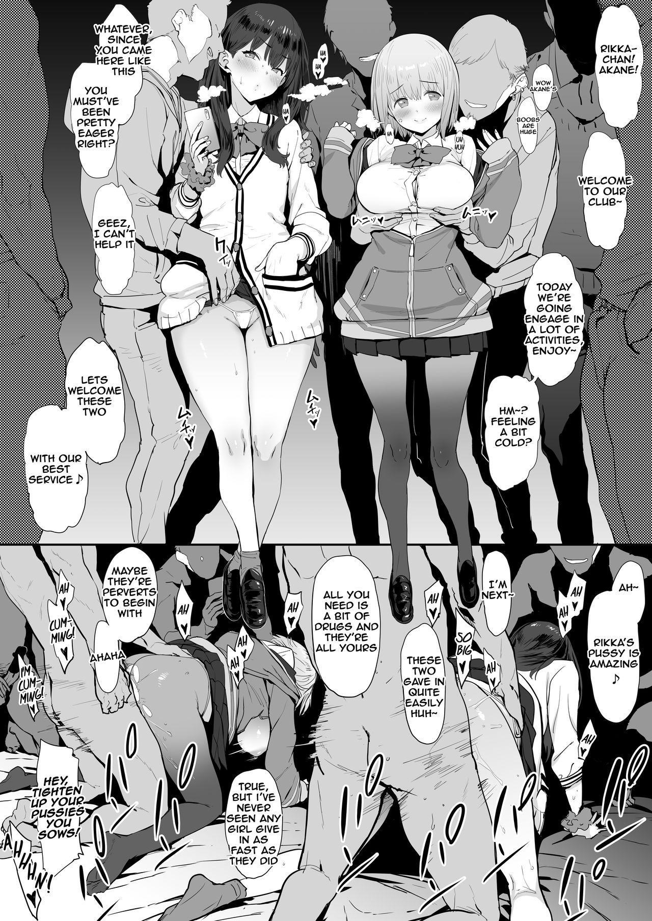 Rikka to Akane-chan, Daigakusei to Asobu 0