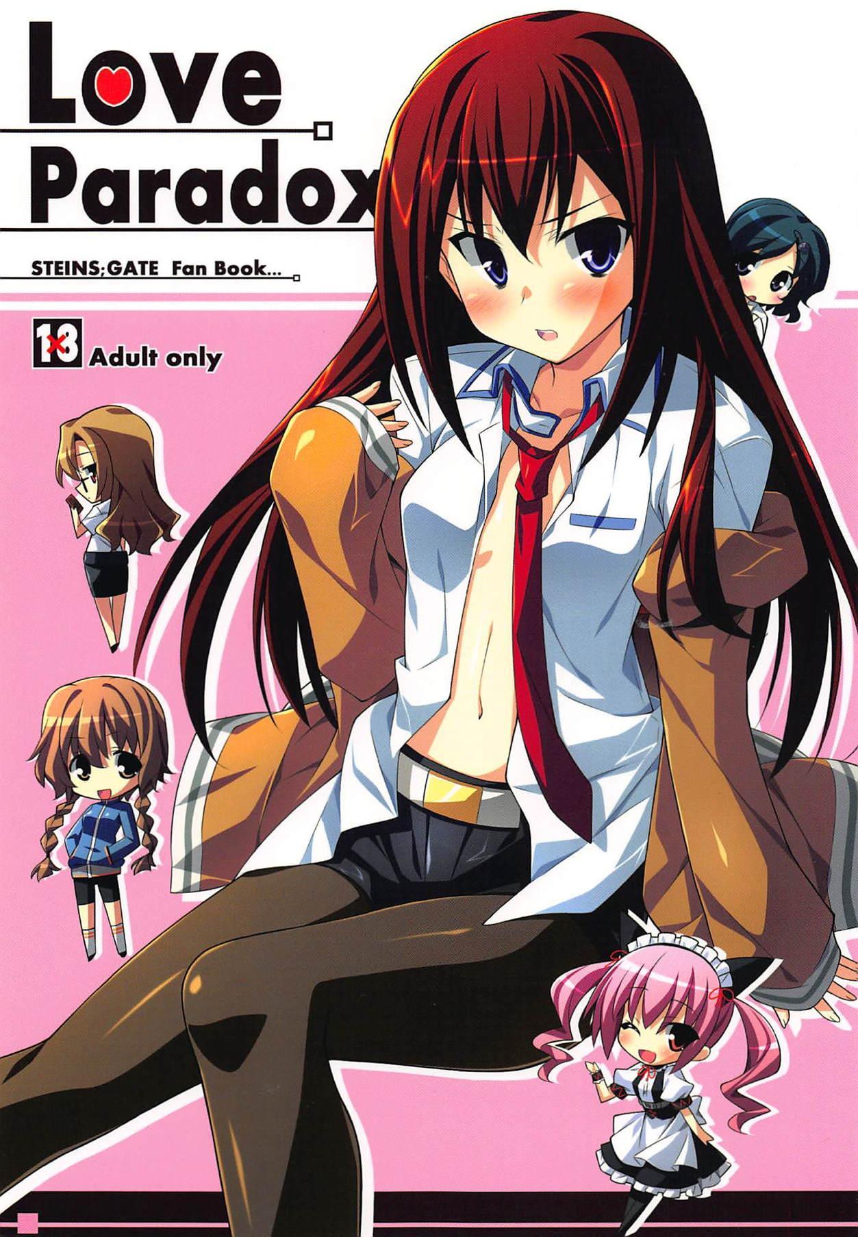 Love Paradox 0