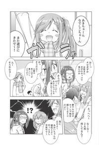Inuyama Aoitachi to Icha Camp 3