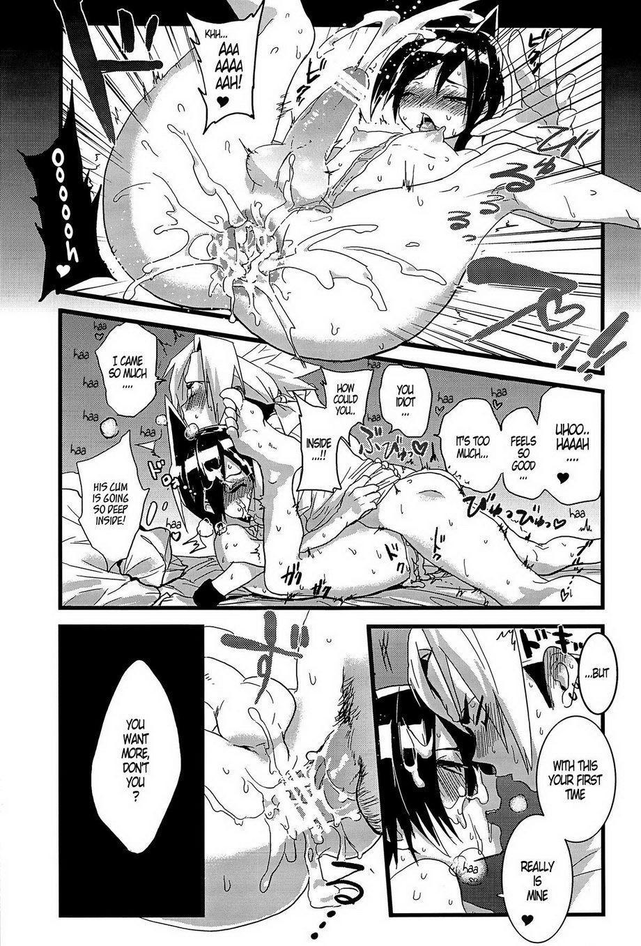 Kisama no Hajimete Ore no Mono! 14