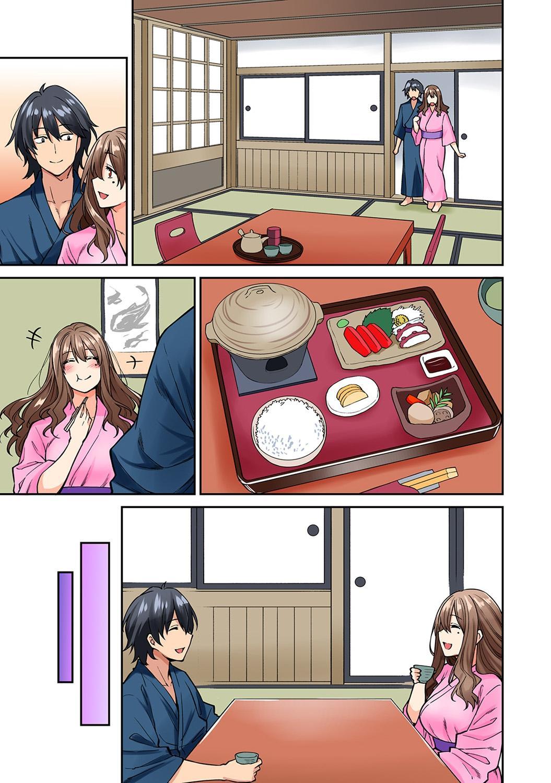 Hatsujou Munmun Massage! Ch. 1-4 58