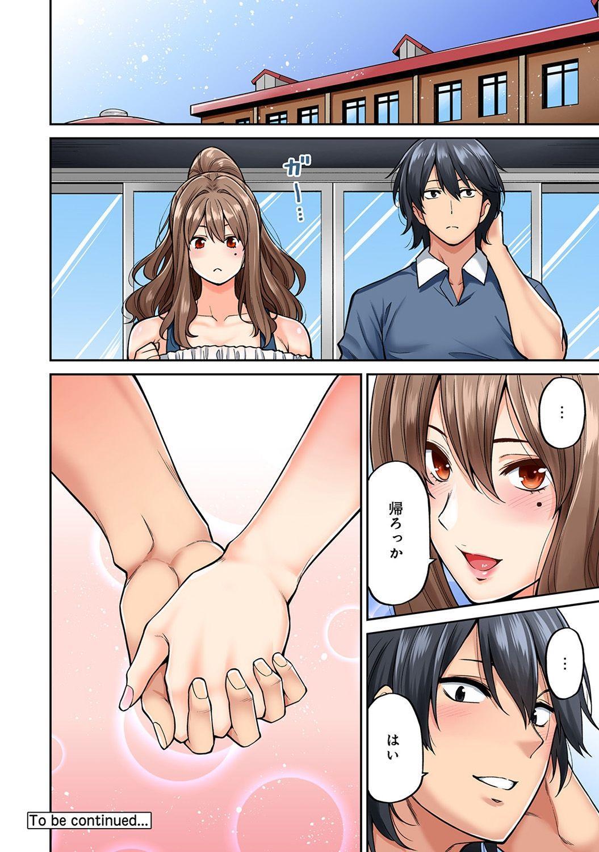 Hatsujou Munmun Massage! Ch. 1-4 93