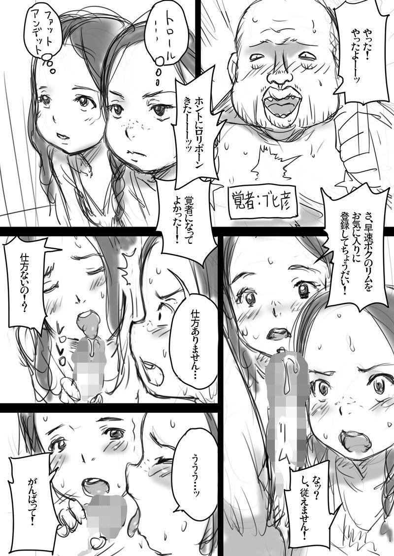 Jyujiro Event Awase Copyshi no Matome Sono 2 + Omake 2