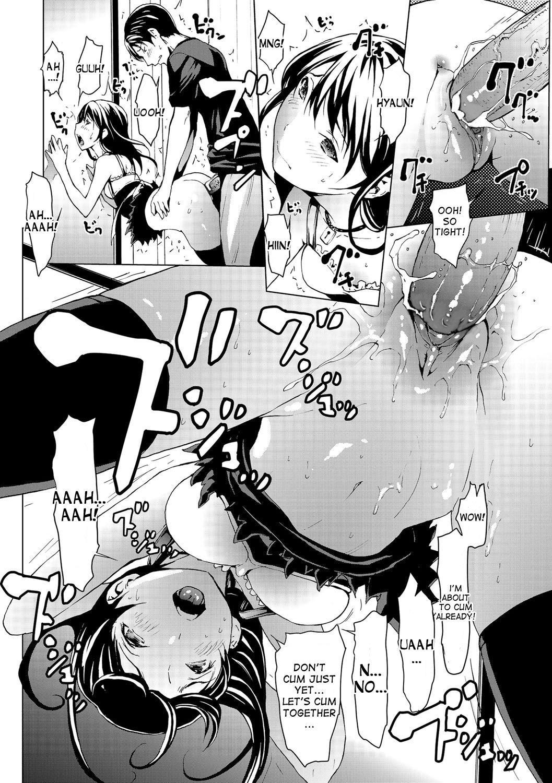 [OKAWARI] Otona ni naru Kusuri - I feel good my woman's body! Ch.1-9 [English] [Decensored] 47