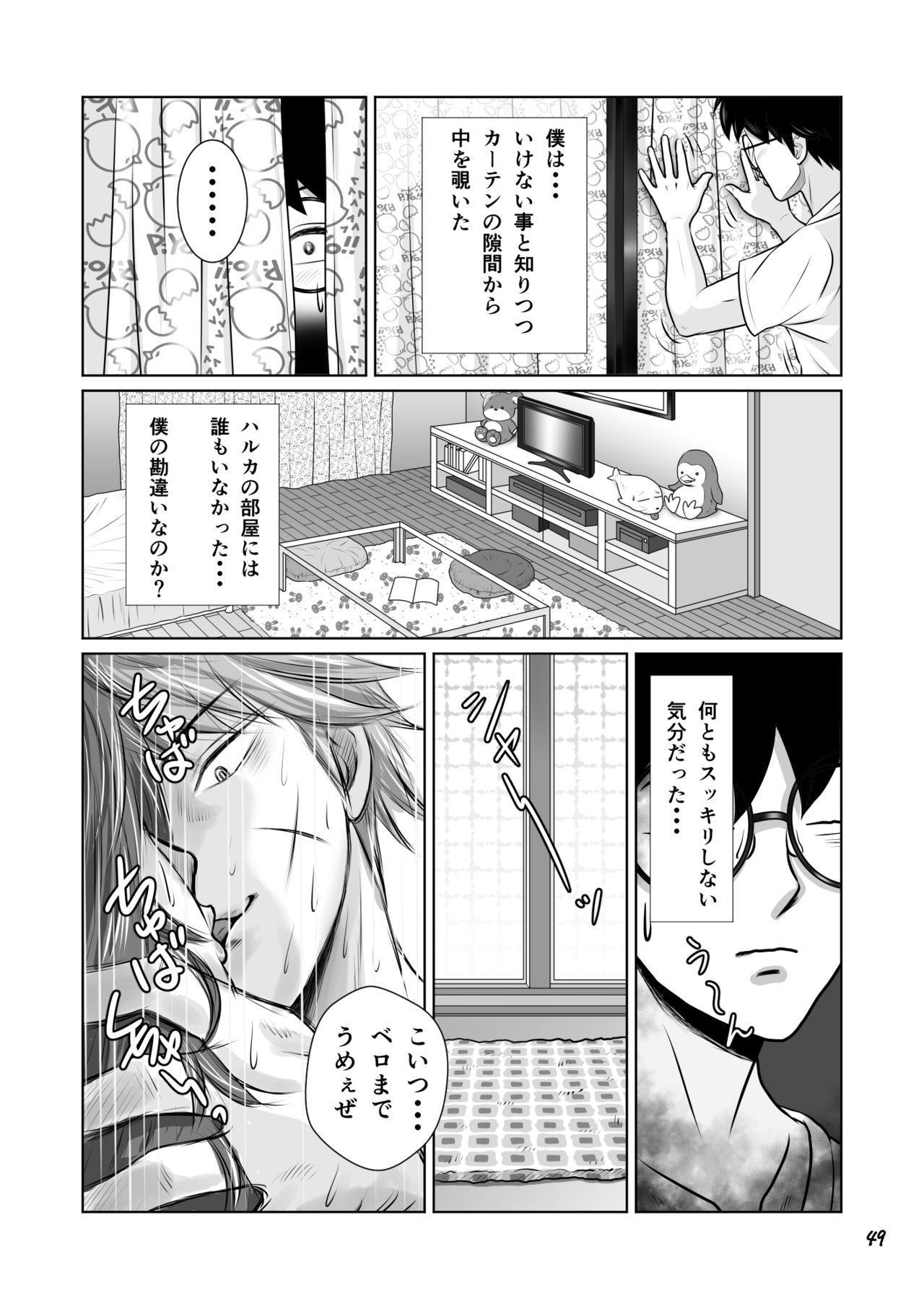 Netorare Osananajimi Haruka-chan Kiki Ippatsu!! 49