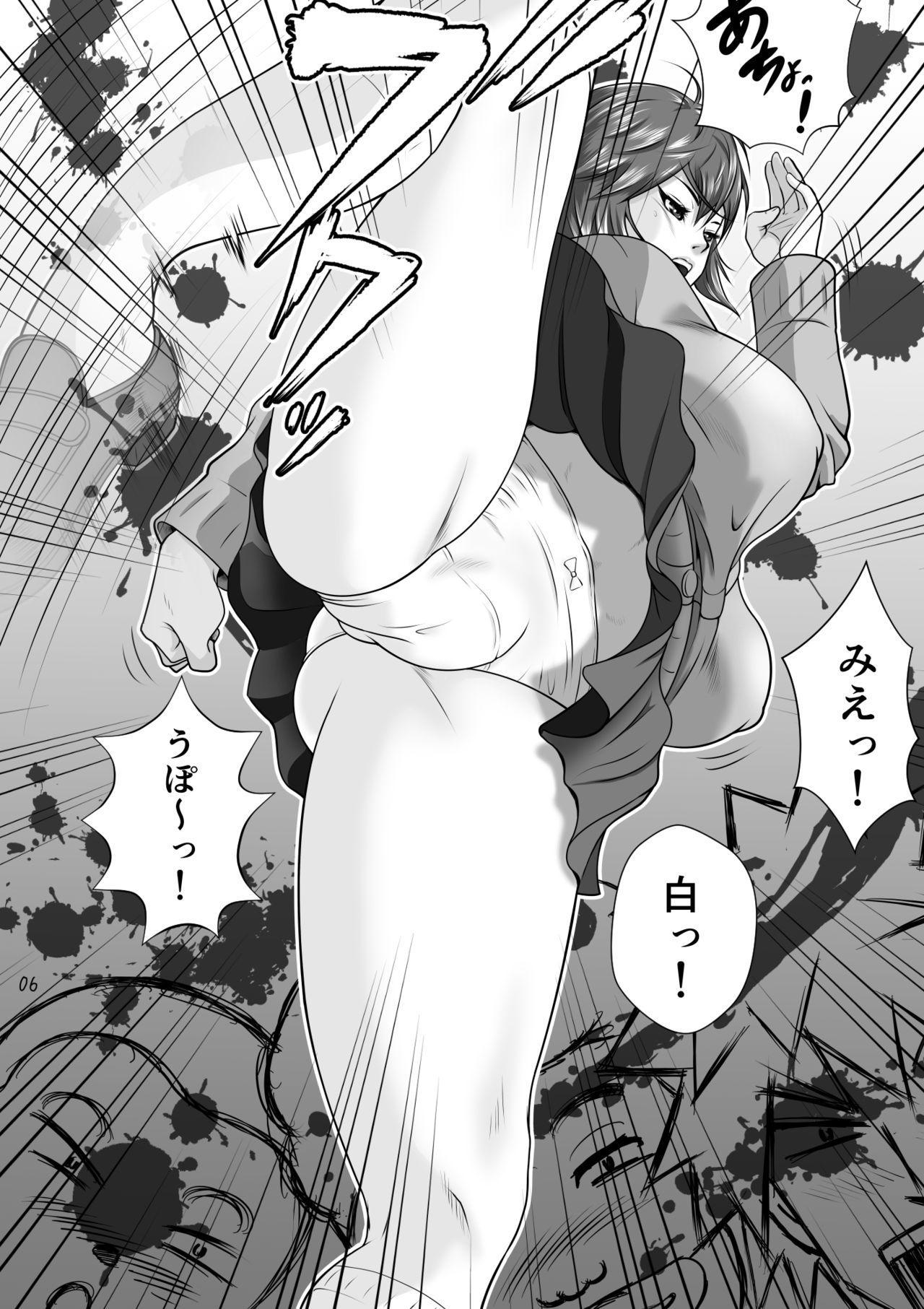 Netorare Osananajimi Haruka-chan Kiki Ippatsu!! 6