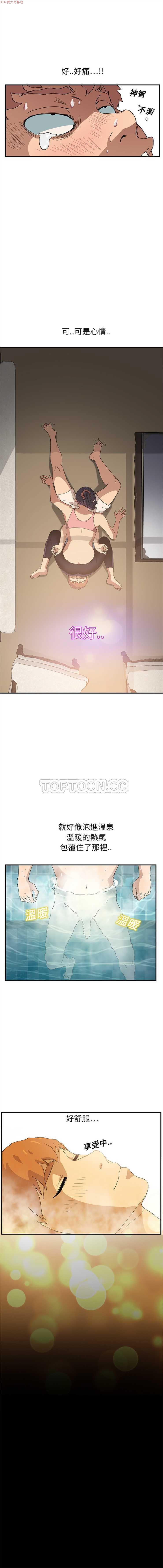 继母  Chinese 1-30 99