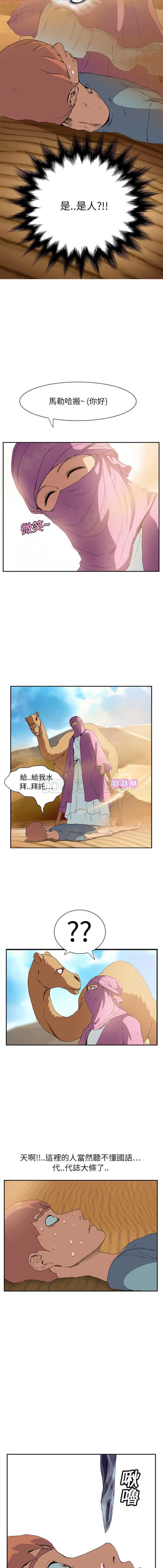 继母  Chinese 1-30 102