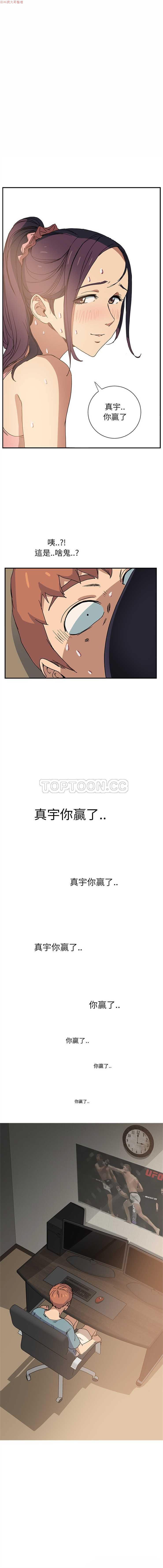 继母  Chinese 1-30 107