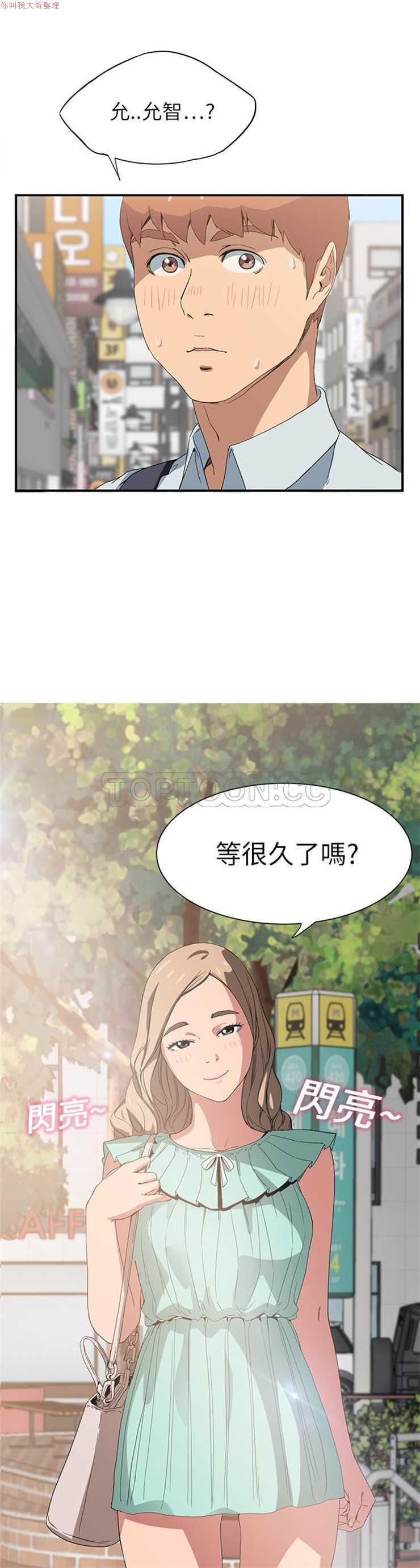 继母  Chinese 1-30 115